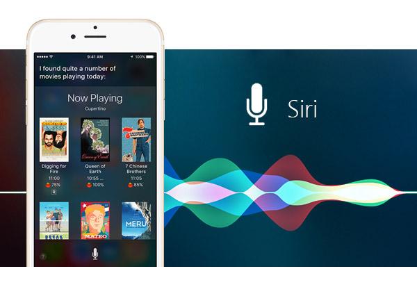 Siri Musique