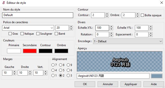console Aegisub édition de sous-titres