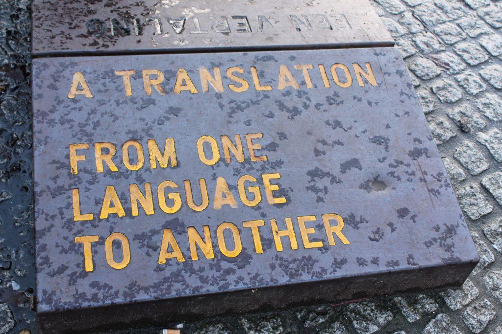 Au cœur de la traduction
